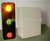 滑触线指示灯ABC-hcx-100