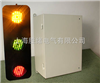 ABC-hcx-100型行车/天车电源指示灯