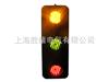 ABC-hcx-100-行车电源指示灯