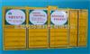 998化粪池污物硬化处理机,高效、环保、节能