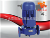 25ISG3-30型25ISG3-30型不锈钢管道增压泵