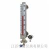 HD-UHZ防腐型磁翻板液位计