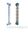 HD-UHB玻璃管液位计