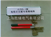JDX-电缆分支箱接地线