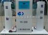 黑龍江正壓型二氧化氯發生器工作原理