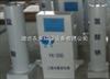 YX-400遼寧電解法二氧化氯發生器