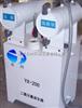 YX-500河北負壓型二氧化氯發生器