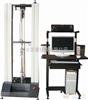 20KN/5KN/3KN橡胶拉力试验机(抗拉强度,伸长率测试精度高,操作规范可靠)