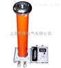 FRC-300KV交直流分压器价格优惠