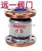 H42F/N-25/40液化气止回阀