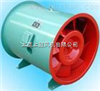 HTF-II-8-8/6.5KW双速轴流式消防排烟风机