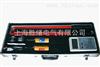 SHX-2000YIII-无线核相仪厂家