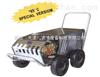 AR3521350公斤意大利原装进口高压清洗机