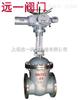 MZB941H-16C矿用电动闸阀