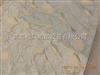 FS21/35石材处理表面高压清洗机