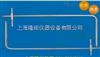 AFP-8B型矿用皮托管,上海AFP-8B型矿用皮托管