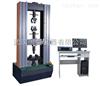 PUC管拉力试验机(哑铃型式样/管壁取样方法)(满足最新国家标准)