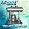 氣動疏水自動加壓器