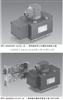 4WS2EM16-2X/100812ET315K8EV,博士力士乐伺服方向阀