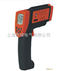 AR330红外线测温仪价格优惠