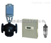 DN15-250西门子混装电动减压阀--济南百通现货低价
