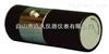 AH48-AWA6221B声级校准器(2级)