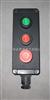BEA58-2BSBEA58-2BS带急停防爆按钮开关 两常开,两常闭,一常开一常闭