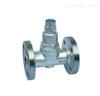 CS44F/H膨胀式疏水阀