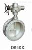 D940X-0.5电动杠杆式密封蝶阀