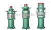 QY65-10-3QY油浸式潜水泵-QY65-10-3潜水泵价格