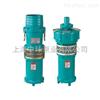 QY65-25-7.5油浸式潜水泵-QY潜水泵价格
