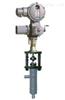 电动锅炉连续排污调节阀