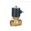 DFD黄铜系列液,气用电磁阀