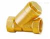 WF41B黄铜法兰过滤器