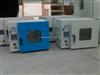 小型真空实验箱,高温真空干燥箱