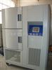 冷热冲击实验箱/-40度高低温冲击箱