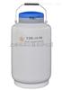 金凤贮存液氮罐YDS-13/YDS-15/YDS-16/YDS-20