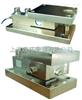 SCS-4~20毫ぷ安电流控制反应釜,上海模】块称重