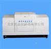 KY-2000ZD系列激光粒度分析仪