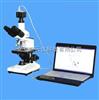KY-99C静态显微颗粒图像仪