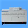 KY-2000系列激光粒度分析仪