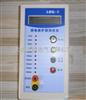 上海漏电保护测试仪供应商