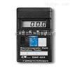 EMF823家电电磁辐射测量仪/高斯计