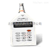 KY3780便携式噪音测量仪/声级计