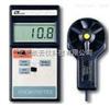 AM4202台湾路昌风速测量仪