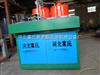 DY-150供应聚氨酯低压发泡机 小型低压发泡机多少钱
