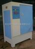 昊宇砂浆标准养护箱图片(干湿养护箱)