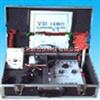VR1000金属探测器