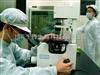 粘质沙雷菌 ATCC14756