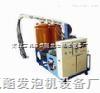 高压220聚氨酯浇注机哪有卖  北京价格是多少